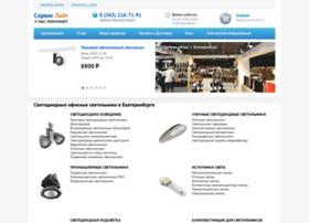 servis-light.ru