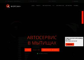 servis-myt.ru