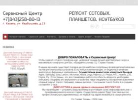 servise-kazan.ru