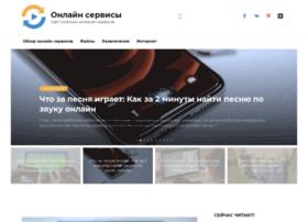 servissoc.ru