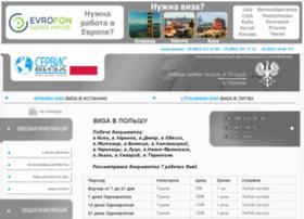 servisvisa.com