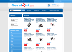 servizat.com