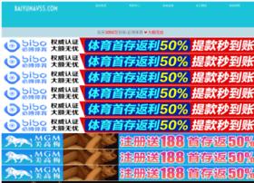 servsuempresa.com