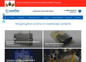 serwerk.ru
