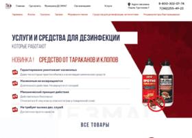 ses-perm.ru