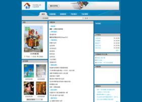 sesj.qikan.com
