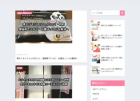 sesshokushougai.com