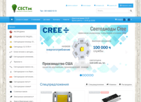 sestek.ru