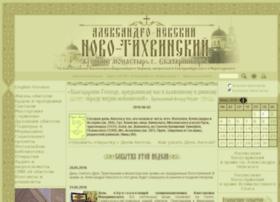sestry.ru