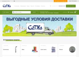 set-k.ru