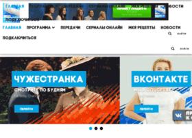 set-russia.com