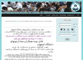setad.azmoonha.org