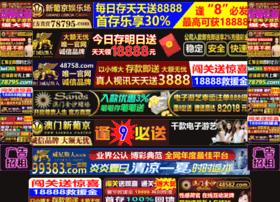 setdesignchina.com