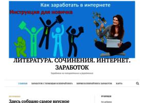 setevik-2013.ucoz.ru