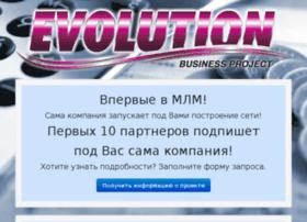 setevikam.com