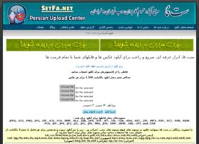 setfa.net
