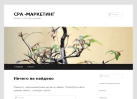 seticpa.ru