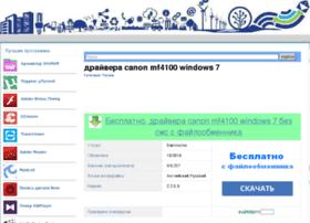 setru.ru
