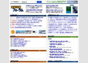 setsubi-forum.jp