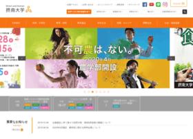 setsunan.ac.jp