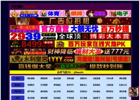setteproje.com