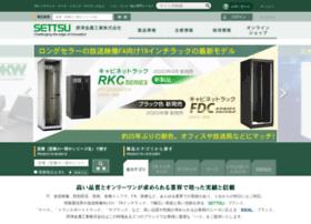 settsu.co.jp