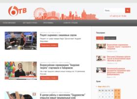 settv.ru