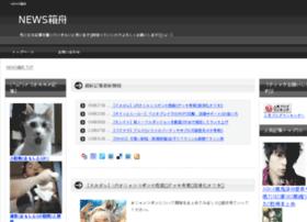 seturon.com