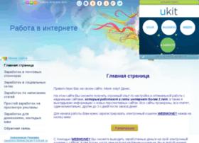 setzarabotok.ucoz.ru