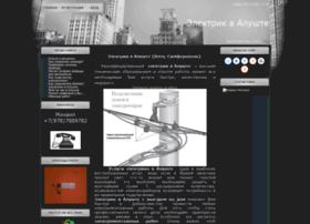 sev-electro.at.ua