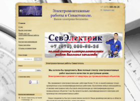 sev-elektrik.ru