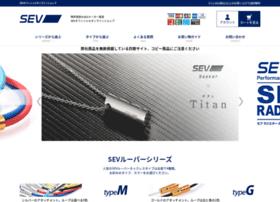 sev-online.jp