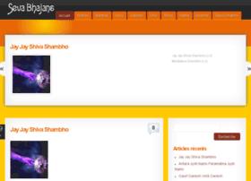 sevabhajans.com