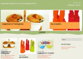 sevanap.com