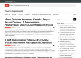 sevastopol-24.ru