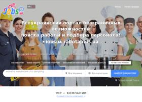 sevastopol.rabotaplus.com.ua