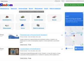 sevastopol.sindom.com.ua