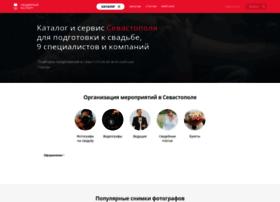 sevastopol.unassvadba.ru