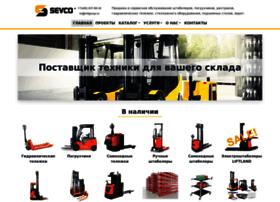sevco-sklad.ru