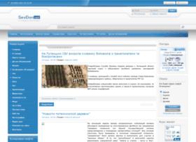 sevdon.net