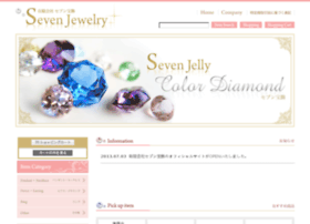 seven-jewelry.com