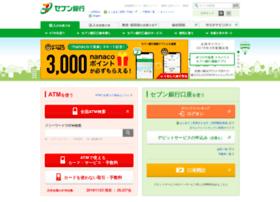 sevenbank.co.jp