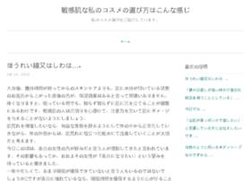 sevenkaos.com