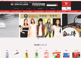 seventhland.com