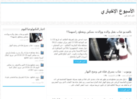 seventy-news.com