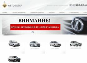 sever-vaz.ru