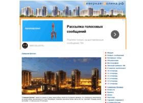 severdol.ru