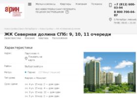 severdolina.ru
