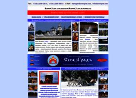 severgrad.com