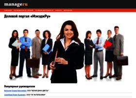 seversk.manageru.net